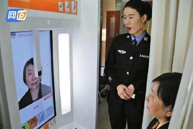 """刷脸支付入驻""""官家"""",打造便民高效的服务系统"""